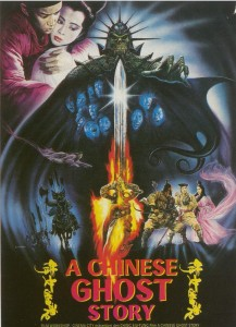 This is THE classic Chinese ghost movie with Leslie Cheung and Joey Wong.