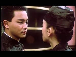 "Leslie Cheung and Anita Mui in ""Rouge"". An arthouse take on the Chinese ghost story."