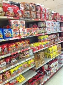 The amazing variety of instant ramen!