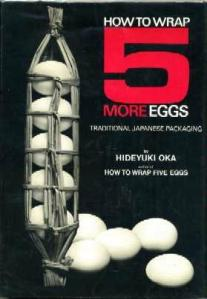 If you've always wanted to wrap eggs in rice straw, this is the book for you!